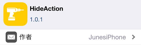jbapp-hideaction-2
