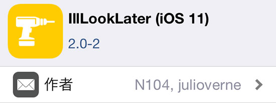 jbapp-illlooklater-ios11-2