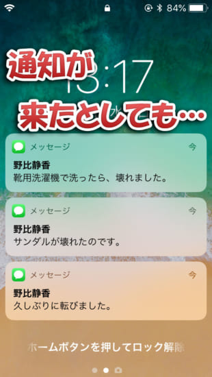 jbapp-illlooklater-ios11-3