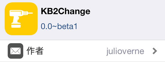 jbapp-kb2change-2