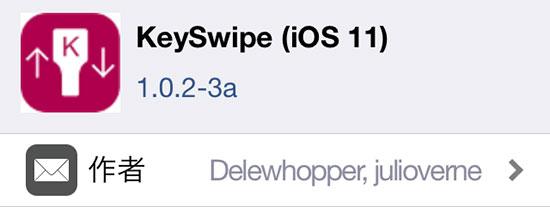 jbapp-keyswipe-ios11-2