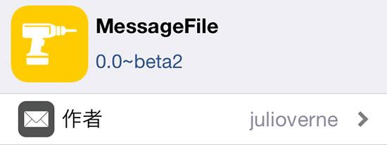 jbapp-messagefile-2