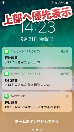 jbapp-priority-3