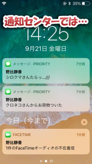 jbapp-priority-4