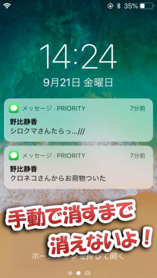 jbapp-priority-5