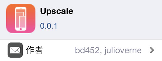 jbapp-upscale-ios11-2