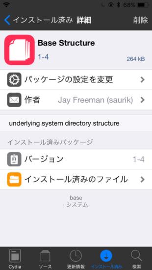 jbapp-cydiaxidarkmode-4
