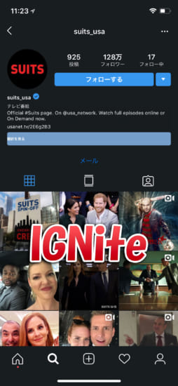 jbapp-ignite-5
