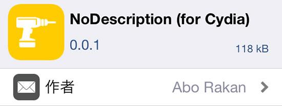 jbapp-nodescription-for-cydia-2