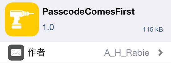 jbapp-passcodecomesfirst-2