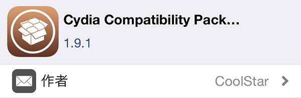update-electra-cydia-compatibility-package-v191-delete-chariz-2