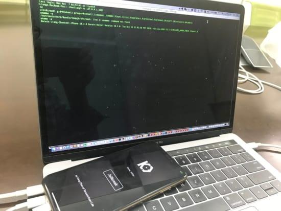 iphonexsmax-ios121-jailbreak-keenlab-nov-9-poc2018-20181107-2
