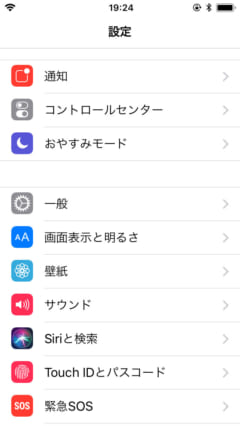 jbapp-cleanui-3