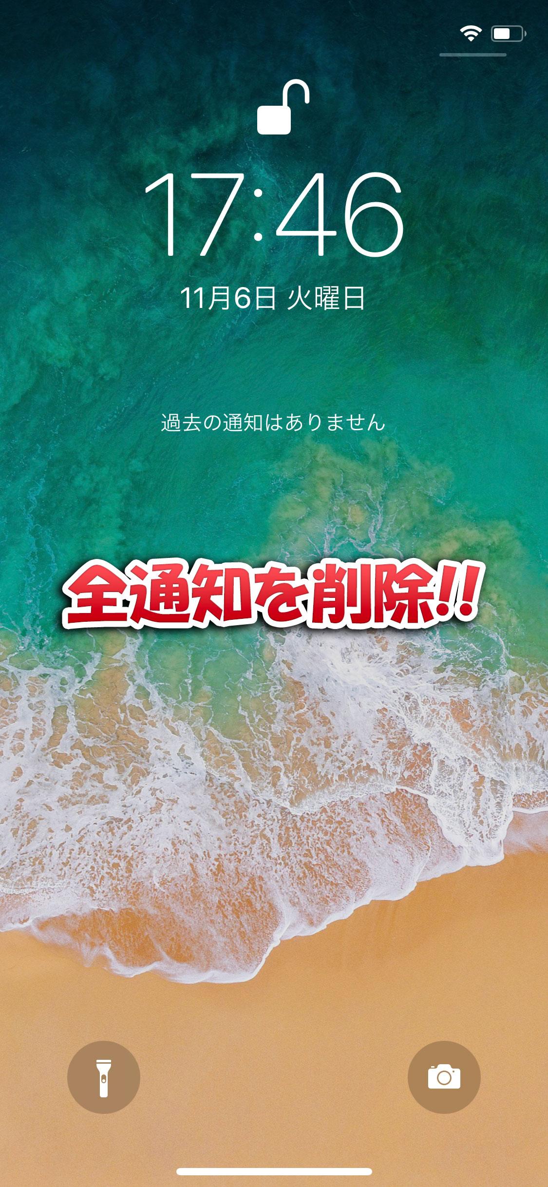 iOS 11 のアップデートについて - Apple サポート