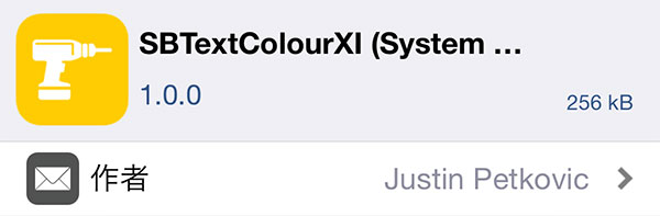 jbapp-sbtextcolourxi-systemwide-2