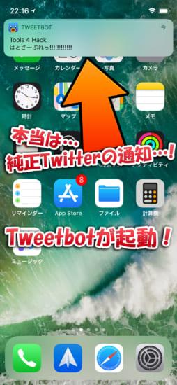 jbapp-tweetbotpush-3
