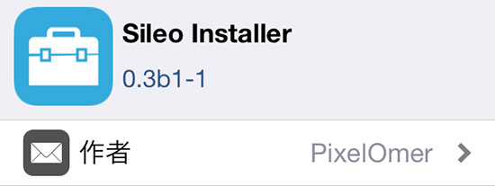 howto-sileo-installer-for-unc0ver-20181227-3