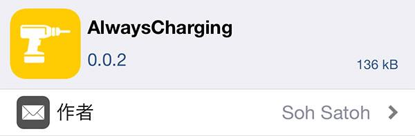 jbapp-alwayscharging-2
