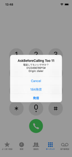 jbapp-askbeforecallingtoo11-8