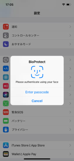 jbapp-bioprotectx-ios11-5