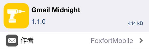 jbapp-gmailmidnight-2