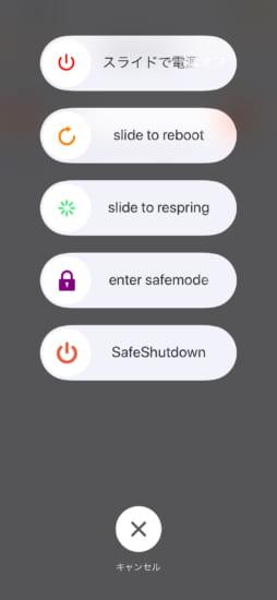 jbapp-safeshutdown-5