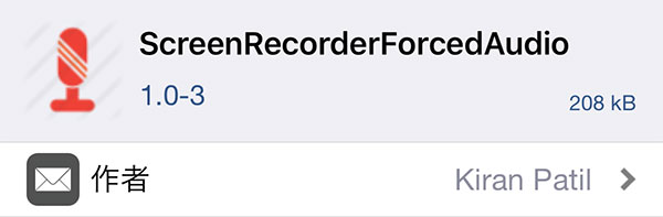 jbapp-screenrecorderforcedaudio-2