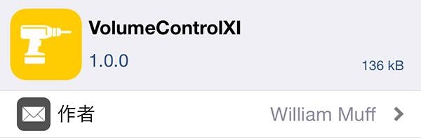 jbapp-volumecontrolxi-2
