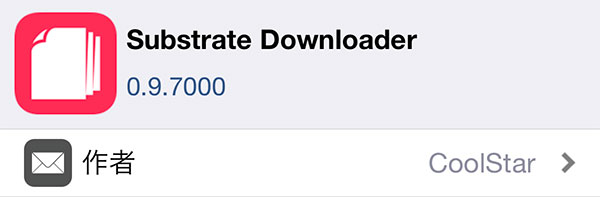 release-cydia-substrate-for-electra-substrate-downloader-20181226-2