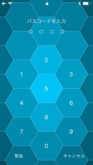 jbapp-hive-3