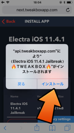 howto-ios110-1141-jailbreak-electra-tweakbox-version-without-pc-6