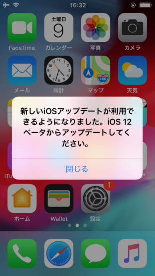 jbapp-update-nobetaalert-support-ios12-and-rootlessjb-2