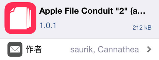 update-applefileconduit2-v101-support-ios12-ifunbox-to-usb-to-idevice-4