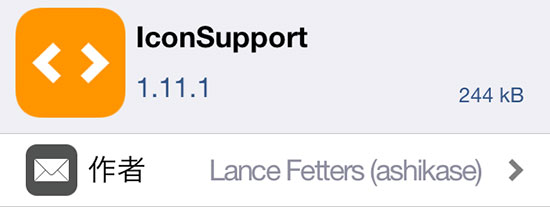 update-iconsupport-v1111-support-ios12-2