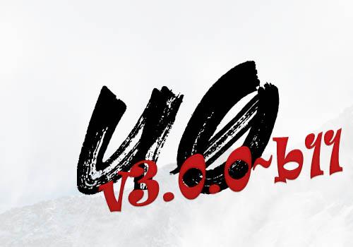 unc0ver v3 0 0 Beta 11がリリース、iOS 12 0〜12 1 2でもNonceの設定や