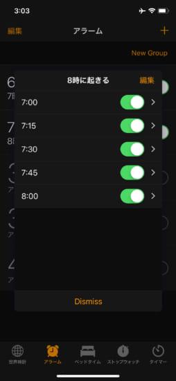jbapp-alarmgroups-4
