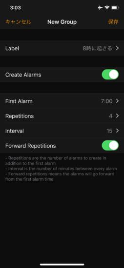 jbapp-alarmgroups-5