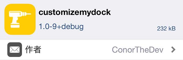 jbapp-customizemydock-2