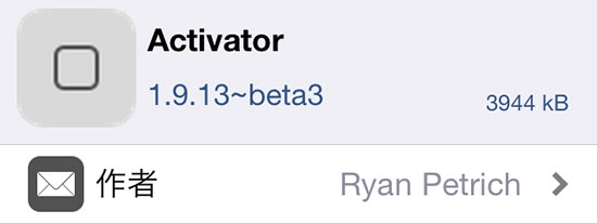 update-activator-flipswitch-rocketbootstrap-support-ios12-20190305-2