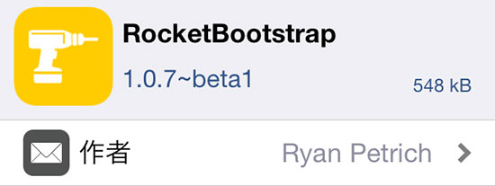 update-activator-flipswitch-rocketbootstrap-support-ios12-20190305-4