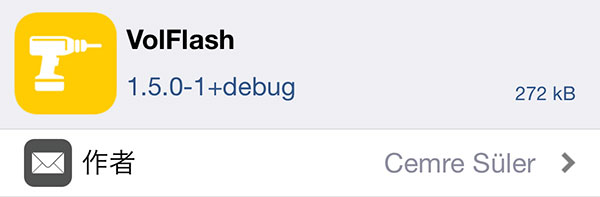 update-jbapp-volflash-v1501debug-support-ios12-i-am-happy-2-3