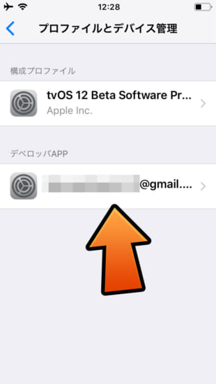 howto-ios120-1212-jailbreak-chimera-impactor-version-2