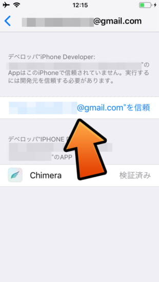 howto-ios120-1212-jailbreak-chimera-impactor-version-3