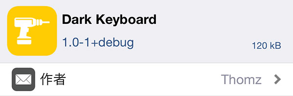 jbapp-darkkeyboard-2