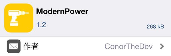 jbapp-modernpower-2