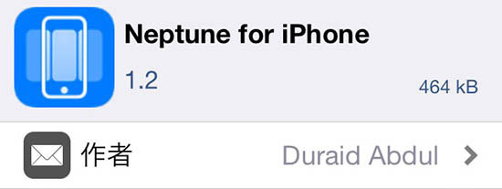jbapp-neptune-for-iphone-2