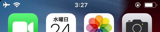 jbapp-neptune-for-iphone-5