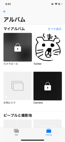 jbapp-photomanager12-3