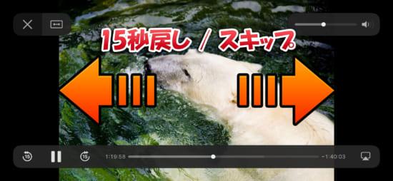 jbapp-videoswipes-3