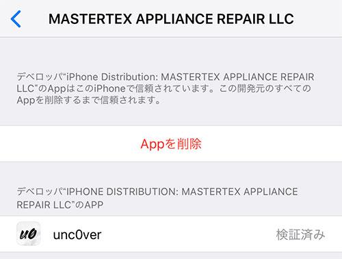 tweakbox-ignition-fix-install-apps-20190408-3